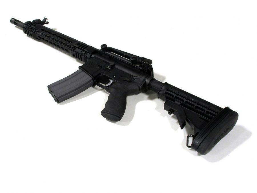 Why+is+this+gun+still+legal%3F